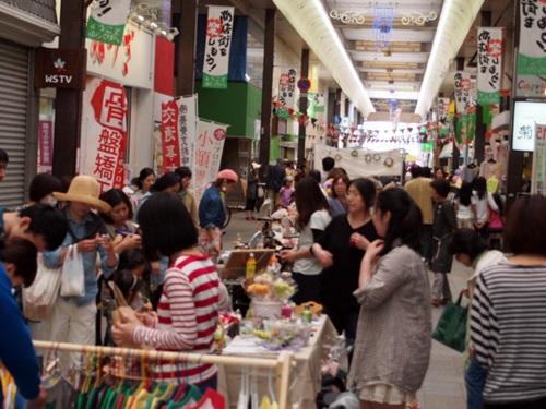 和歌山のポポロハスマーケット
