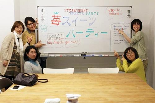 和歌山のコワーキングスペース「コンセント」