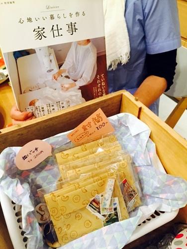 よろずまち一箱古本市